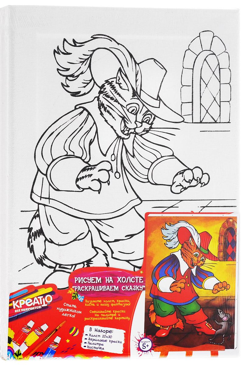Креатто Набор для росписи по холсту Кот в сапогах21588_Кот в сапогахНабор для росписи Кот в сапогах представляет собой холст, натянутый на подрамник, палитру, кисточку и 5 тюбиков акриловой краски. Краски ложатся плотно и легко, подходят для начинающих художников. Учитесь рисовать, смешивать цвета и с удовольствием создавать яркие картины волшебного мира. Уважаемые клиенты! Обращаем ваше внимание, что багетная рама в комплект не входит и приобретается отдельно.