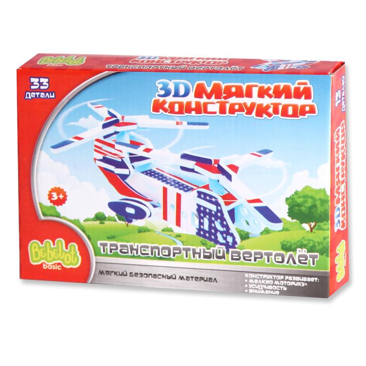 Bebelot 3D мягкий конструктор «Транспортный вертолет» (33 дет.)
