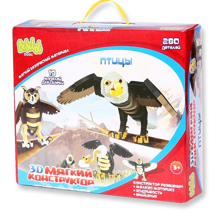 Bebelot 3D мягкий конструктор «Птицы» (19 моделей для сборки, 280 дет.)