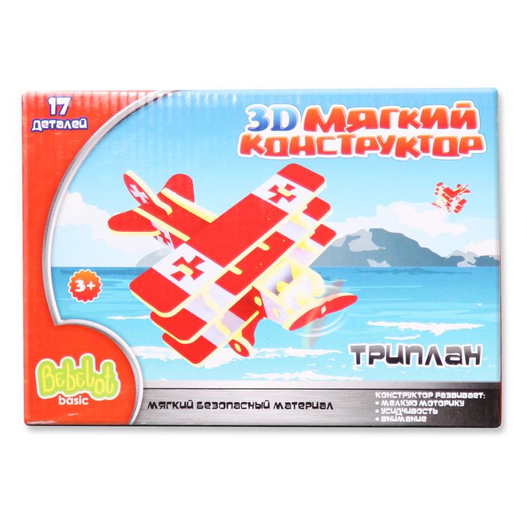 Bebelot 3D мягкий конструктор «Триплан» (17 дет.)