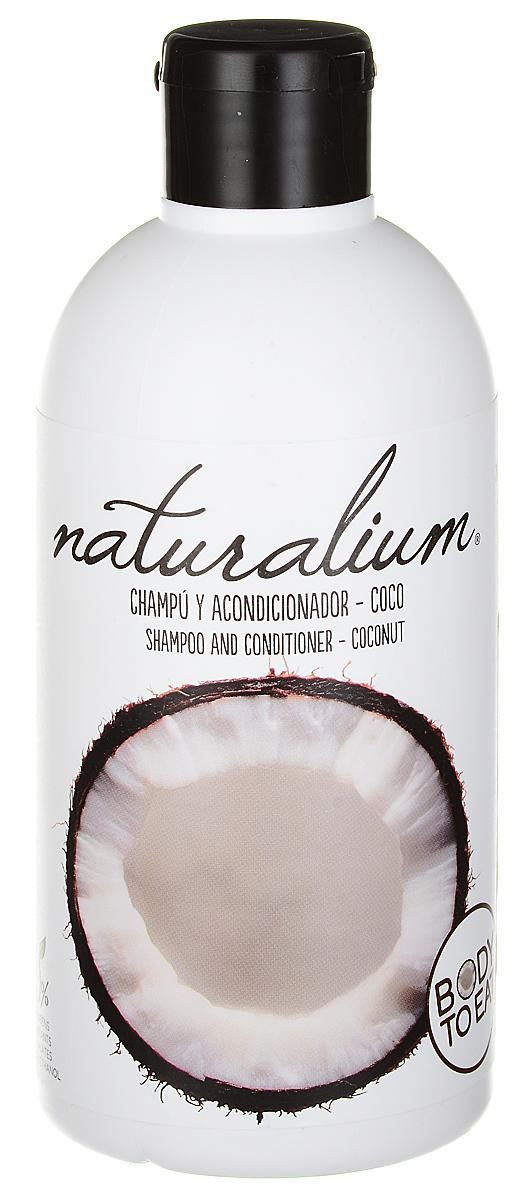 Naturalium Шампунь-кондиционер для волос Кокос, питательный, 400 млNSCO400TПитательный шампунь-кондиционер Naturalium Кокос, созданный на основе натуральных компонентов, бережно очищает и увлажняет волосы, делая их мягкими и шелковистыми, а нежный аромат кокоса дарит ощущение свежести на весь день. Без парабенов, красителей, фталатов и феноксиэтанола. Товар сертифицирован.