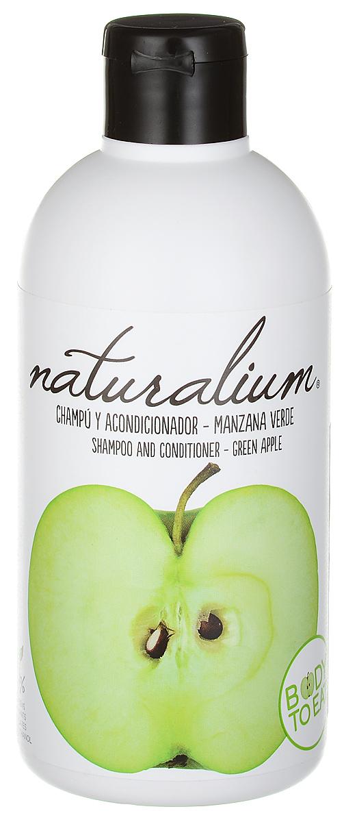 Naturalium Шампунь и кондиционер для волос Зеленое яблоко, питательный, 400 млNSGA400TПитательный шампунь-кондиционер Naturalium Зеленое яблоко, созданный на основе натуральных компонентов, бережно очищает и увлажняет волосы, делая их мягкими и шелковистыми, а нежный аромат зеленого яблока дарит ощущение свежести на весь день. Без парабенов, красителей, фталатов и феноксиэтанола. Товар сертифицирован.