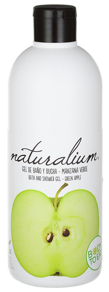 Naturalium Гель-крем для душа Зеленое яблоко, питательный, 500 млNBGA500TПитательный гель-крем для душа Naturalium Зеленое яблоко, созданный на основе натуральных компонентов, одновременно очищает и питает кожу, делая ее мягкой и бархатистой, а нежный аромат зеленого яблока дарит ощущение свежести на весь день. Без парабенов, красителей, фталатов и феноксиэтанола. Товар сертифицирован.
