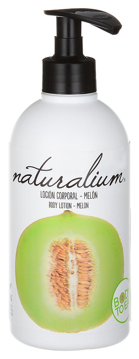 Naturalium Лосьон для тела Дыня, питательный, 370 мл