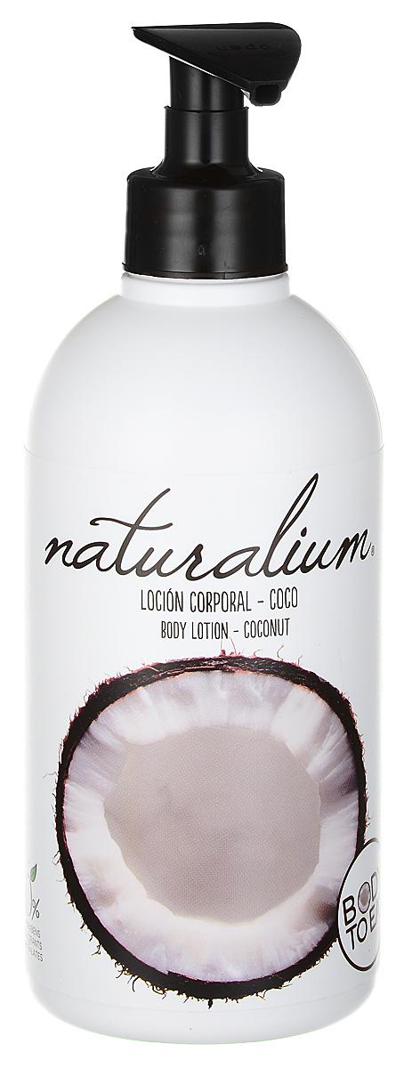 Naturalium Лосьон для тела Кокос, питательный, 370 млNLCO400PПитательный лосьон для тела Naturalium Кокос, созданный на основе натуральных компонентов и обогащенный витамином Е и витамином В5, бережно увлажняет кожу, делая ее мягкой и бархатистой, а нежный аромат кокоса дарит ощущение свежести на весь день. Без парабенов, красителей, феноксиэтанола. Товар сертифицирован.