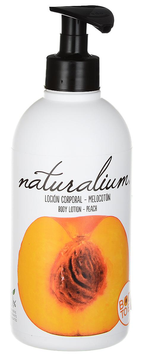 Naturalium Лосьон для тела Персик, питательный, 370 мл