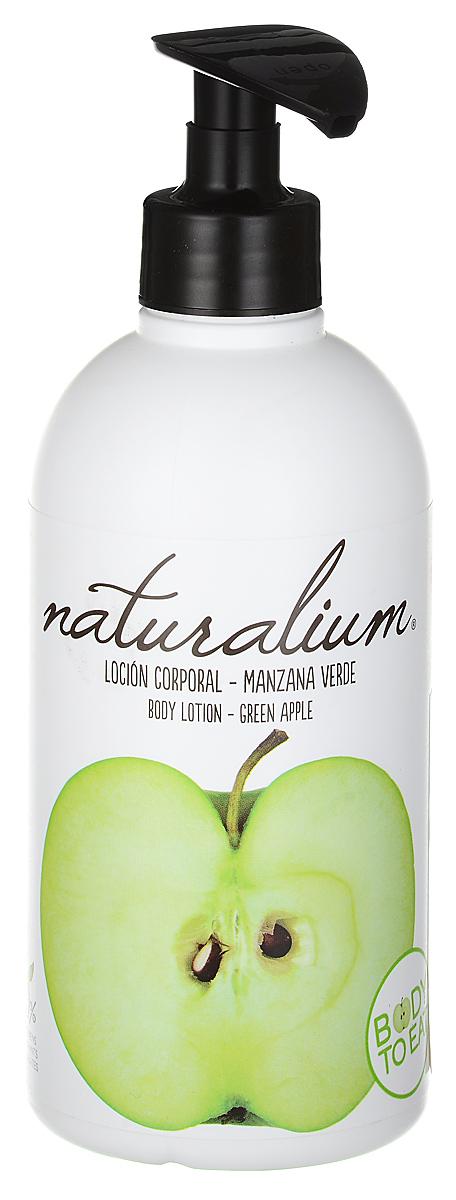 Naturalium Лосьон для тела Зеленое яблоко, питательный, 370 мл