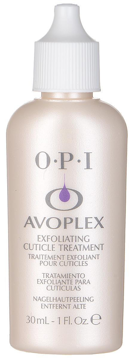 OPI Средство для ухода за кутикулой Avoplex, размягчающее, 30 млAV720Уникальное кремообразное средство для ухода за кутикулой OPI «Avoplex» легко и безболезненно проникает в кожу, размягчая клетки кутикулы с помощью смеси фруктовых альфагидроксильных кислот и липидного комплекса авокадо. Масло авокадо и лецитин питают обновленные клетки кутикулы. Средство обладает легким огуречно-цитрусовым ароматом. Не содержит щелочи и других раздражающих кожу компонентов. Товар сертифицирован.