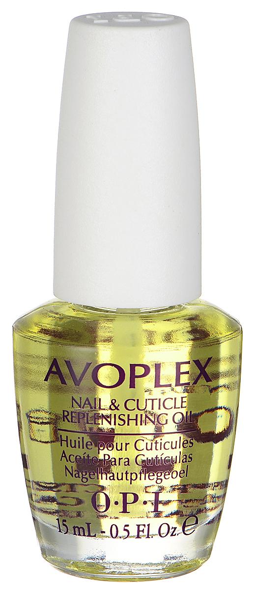 OPI Масло для ногтей и кутикулы Avoplex, увлажняющее, 15 млAV710Масло для кутикулы OPI Avoplex - это средство с липидным комплексом авокадо в составе, включающее в себя витамины А, B, D, E и лецитин. Смягчает, а также питает кутикулу и матрикс ногтя, замедляет нарастание кутикулы, способствует росту натуральных ногтей. Кроме того, в состав входят: масла виноградных косточек, подсолнуха, кунжута. Идеальный уход за ногтями в салоне и дома. Не содержит синтетических добавок, отдушек и красителей. Товар сертифицирован.