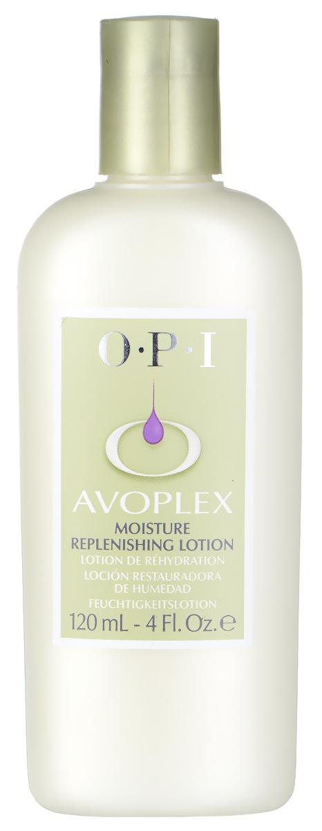 OPI Лосьон для рук и тела Avoplex, увлажняющий, восстанавливающий, 120 млAV714Увлажняющий лосьон для рук и тела OPI Avoplex подходит для любого типа кожи и может быть ипользован как крем для тела. Содержит пантенол, аллантоин, антиоксиданты, фосфолипиды, витамины A, B1, B2, D и E. Быстро впитывается, поддерживает естественный баланс кожи за счет высокоценного компонента авокадо, который замедляет процесс старения. Входящий в состав блокиратор ультрафиолета - UV защищает кожу рук и тела в любое время года. Хорошо подходит для тех, кто испытывает раздражение или аллергические реакции на запахи. Товар сертифицирован.