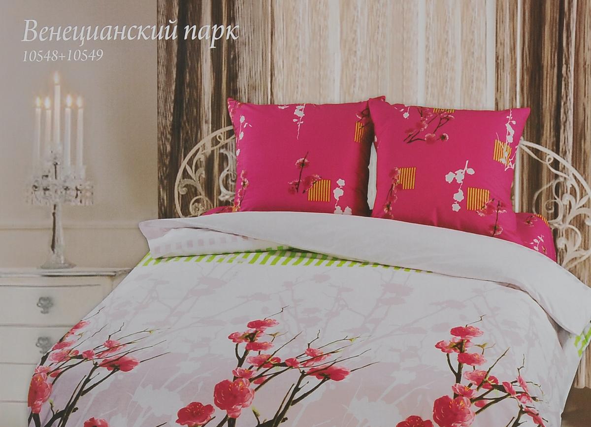 Комплект белья Romantic Венецианский парк, 1,5-спальный, наволочки 70х70, цвет: розовый, белый, серый. 208106208106Роскошный комплект постельного белья Romantic Венецианский парк выполнен из ткани Lux Cotton, произведенной из натурального длинноволокнистого мягкого 100% хлопка. Ткань приятная на ощупь, при этом она прочная, хорошо сохраняет форму и легко гладится. Комплект состоит из пододеяльника, простыни и двух наволочек, оформленных цветочным принтом. Постельное белье Romantic создано специально для утонченных и романтичных натур. Дизайн постельного белья подчеркнет ваш индивидуальный стиль и создаст неповторимую и романтическую атмосферу в вашей спальне.