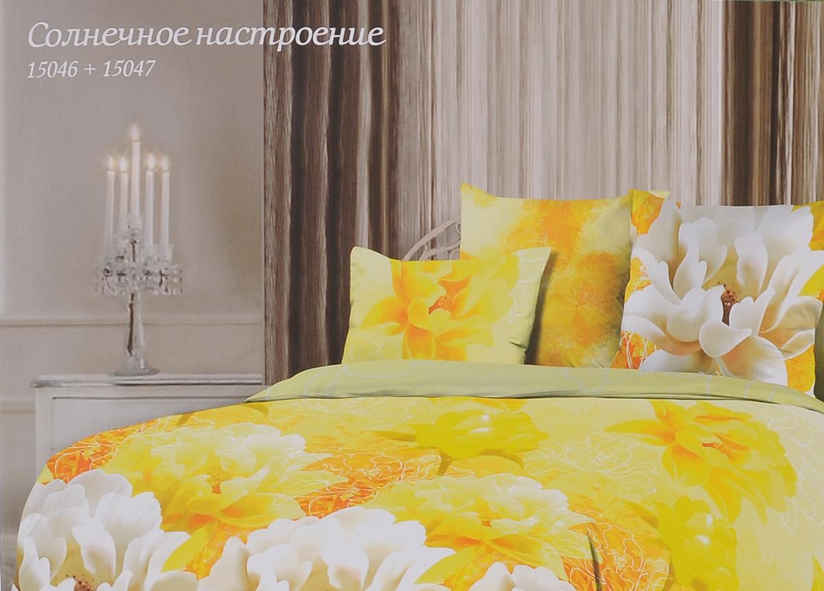 Комплект белья Romantic Солнечное настроение, евро, наволочки 70х70, цвет: желтый, оранжевый, белый. 314939314939Роскошный комплект постельного белья Romantic Солнечное настроение выполнен из ткани Lux Cotton, произведенной из натурального длинноволокнистого мягкого 100% хлопка. Ткань приятная на ощупь, при этом она прочная, хорошо сохраняет форму и легко гладится. Комплект состоит из пододеяльника, простыни и двух наволочек, оформленных цветочным принтом. Постельное белье Romantic создано специально для утонченных и романтичных натур. Дизайн постельного белья подчеркнет ваш индивидуальный стиль и создаст неповторимую и романтическую атмосферу в вашей спальне.