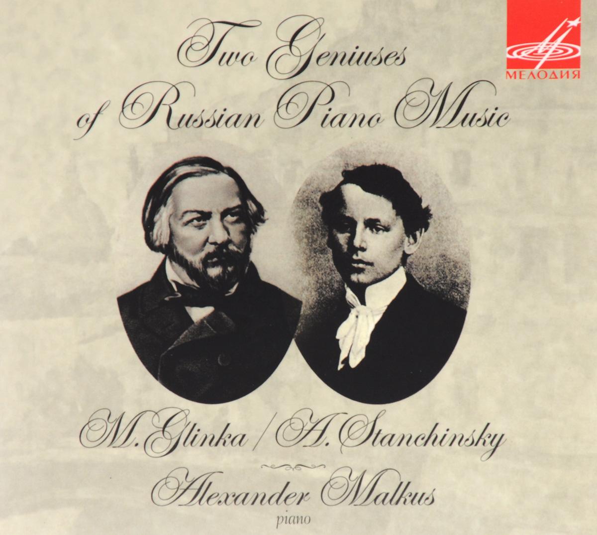 Издание содержит 16-страничный буклет с дополнительной информацией на русском и английском языках.