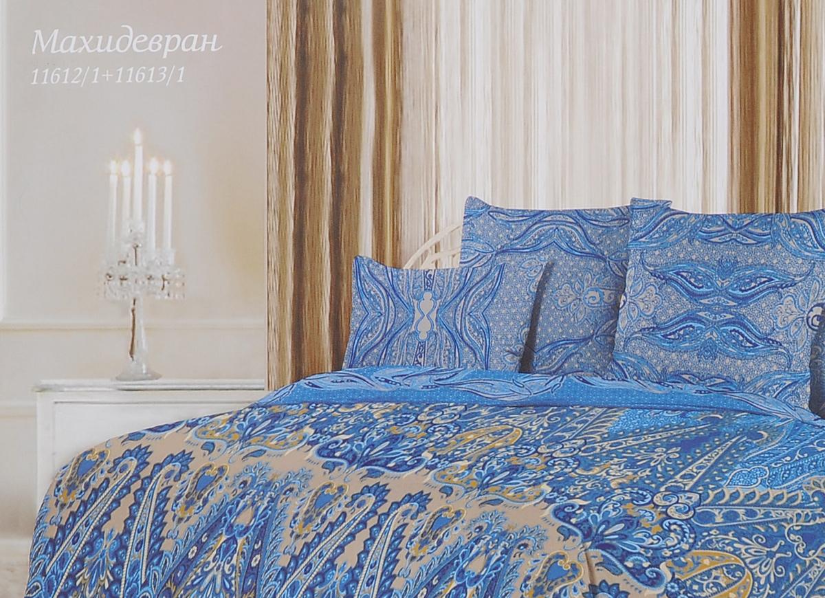Комплект белья Romantic Махидевран, 2-спальный, наволочки 70х70, цвет: синий, голубой, бежевый. 297181297181Роскошный комплект постельного белья Romantic Махидевран выполнен из ткани Lux Cotton, произведенной из натурального длинноволокнистого мягкого 100% хлопка. Ткань приятная на ощупь, при этом она прочная, хорошо сохраняет форму и легко гладится. Комплект состоит из пододеяльника, простыни и двух наволочек, оформленных оригинальными узорами. Постельное белье Romantic создано специально для утонченных и романтичных натур. Дизайн постельного белья подчеркнет ваш индивидуальный стиль и создаст неповторимую и романтическую атмосферу в вашей спальне.