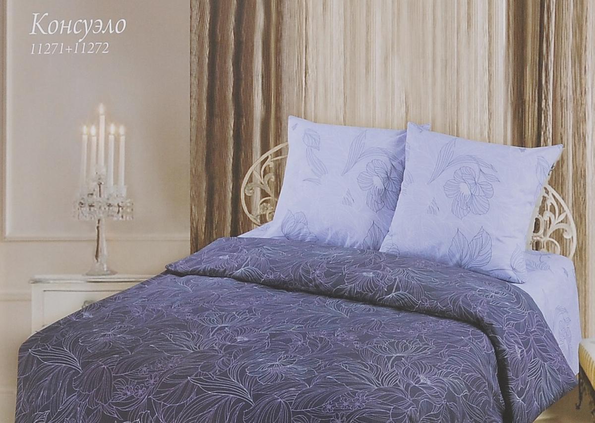 Комплект белья Romantic Консуэло, 2-спальный, наволочки 70х70, цвет: темно-синий, сиреневый. 263488263488Роскошный комплект постельного белья Romantic Консуэло выполнен из ткани Lux Cotton, произведенной из натурального длинноволокнистого мягкого 100% хлопка. Ткань приятная на ощупь, при этом она прочная, хорошо сохраняет форму и легко гладится. Комплект состоит из пододеяльника, простыни и двух наволочек, оформленных цветочным принтом. Постельное белье Romantic создано специально для утонченных и романтичных натур. Дизайн постельного белья подчеркнет ваш индивидуальный стиль и создаст неповторимую и романтическую атмосферу в вашей спальне.