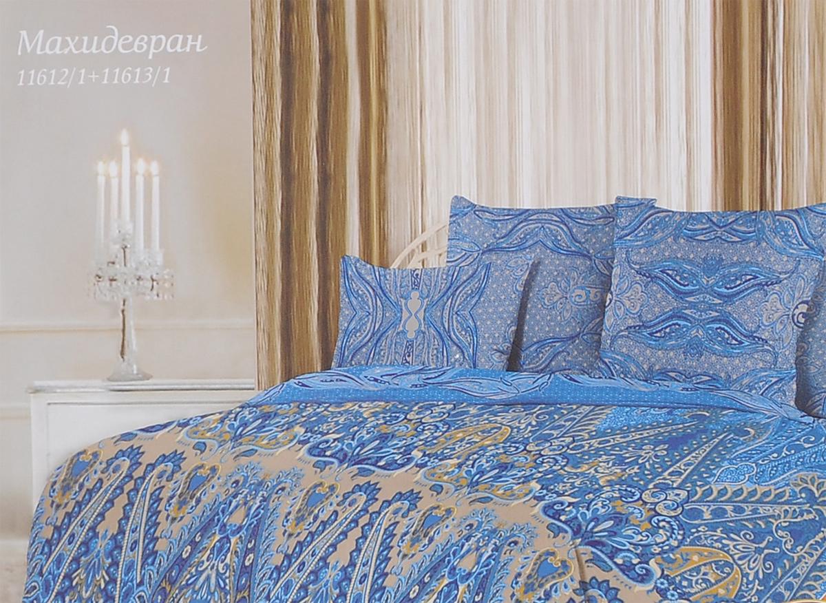 Комплект белья Romantic Махидевран, евро, наволочки 70х70, цвет: синий, голубой, бежевый. 297217297217Роскошный комплект постельного белья Romantic Махидевран выполнен из ткани Lux Cotton, произведенной из натурального длинноволокнистого мягкого 100% хлопка. Ткань приятная на ощупь, при этом она прочная, хорошо сохраняет форму и легко гладится. Комплект состоит из пододеяльника, простыни и двух наволочек, оформленных оригинальным принтом. Постельное белье Romantic создано специально для утонченных и романтичных натур. Дизайн постельного белья подчеркнет ваш индивидуальный стиль и создаст неповторимую и романтическую атмосферу в вашей спальне.