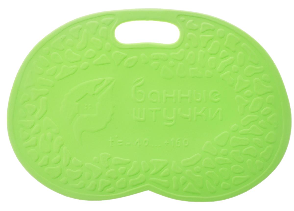Коврик для бани и сауны Банные штучки, цвет: салатовый, 42 х 28 см32048_салатовыйКоврик для бани и сауны Банные штучки изготовлен из пенополиэтилена и оснащен ручкой для удобной переноски. Выдерживает температуру от -40°C до +160°C. Такой коврик защитит вас в общественной бане или сауне и сделает ваше пребывание комфортным. Размер коврика: 42 см х 28 см.
