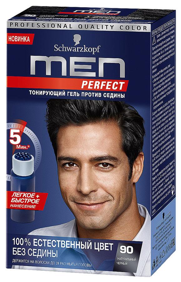 Тонирующий гель для мужчин Men Perfect 90. Натуральный черный9353235Men Perfect - ухаживающий тонирующий гель, разработанный специально для мужчин, который позволяет естественным образом скрыть первую седину. Формула геля соответствует исходному натуральному цвету Ваших волос, делая факт окрашивания незаметным для окружающих. Естественный цвет волос без седины продержится до 24 раз мытья головы. Результат достигается быстро, безопасно и легко избавиться от седины за 5 минут - не дольше, чем поход в душ. Men Perfect с натуральным женьшенем и кератином обеспечивает дополнительный уход Вашим волосам. Мягкая формула без аммиака особенно бережно окрашивает волосы. В комплект входит удобный аппликатор, который поможет быстро нанести краску. Men Perfect - естественный цвет волос без седины - всего за 5 минут.