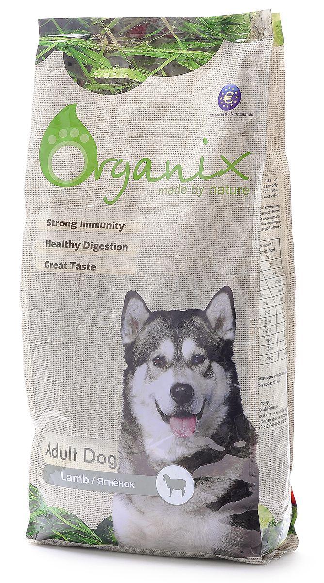 Organix Для взрослых собак с ягненком для чувствительного пищеварения (Adult Dog Lamb), 12 кг19334Ваша собака несомненно влюбится в него с первой гранулы. Восхитительно вкусный и полезный, этот 100% натуральный корм НЕ содержит никаких искусственных добавок и ГМО, а так же пшеницу, кукурузу и сою! Дополнительный источник клетчатки в виде свеклы улучшает работу ЖКТ. Пивные дрожжи сделают шерсть блестящей, а кожу здоровой. Сбалансированный комплекс витаминов и минералов и льняное семя способствуют укреплению иммунитета. Входящие в состав хондроитин и глюкозамин позаботятся о костях и суставах вашего любимца! Содержит лецитин для здоровья печени. Инулин нормализует микрофлору кишечника. L-карнитин увеличивает выносливость собаки при физических нагрузках и контролирует оптимальный вес собаки. Состав: дегидрированное мясо ягненка, цельный рис, обработанные ядра ячменя, рыбная мука, мякоть свеклы (для улучшения работы ЖКТ), льняное семя, куриный жир, гидролизованная куриная печень, пивные дрожжи (источник здоровья шерсти и кожи),гидролизованные хрящи (источник хондроитина),...