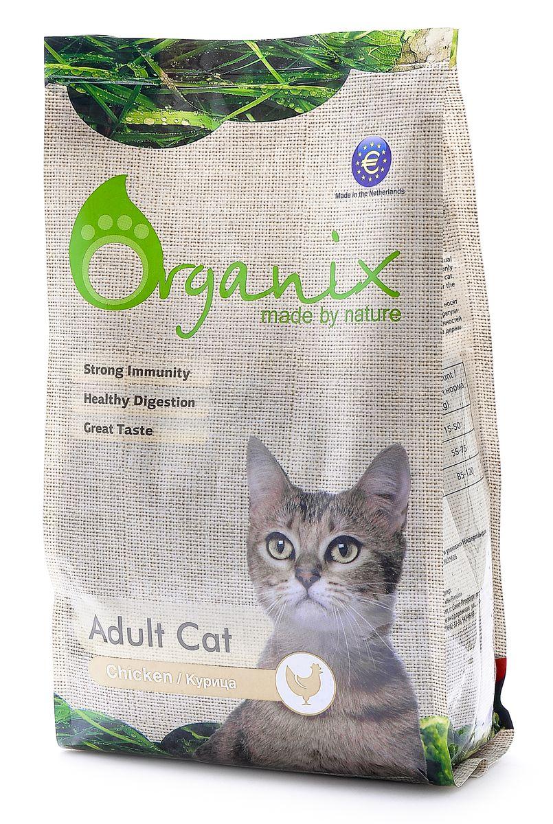 Organix Натуральный корм для кошек с курочкой (Adult Cat Chicken), 1,5 кг24640Полнорационный корм Organix с курочкой приведет в восторг вашего котика! 100% натуральный состав и любимый вкус позаботится о здоровье и хорошем настроении вашего пушистика. Organix НЕ содержит никаких искусственных добавок и ГМО, а так же пшеницу и сою! Вместо этого мы заботливо включили в состав только самые лучшие ингредиенты непревзойденного качества. Дополнительный источник клетчатки в виде свеклы улучшает работу ЖКТ. Пивные дрожжи сделают шерсть блестящей, а кожу здоровой. Сбалансированный комплекс витаминов и минералов и льняное семя способствуют укреплению иммунитета вашей кошки. Входящие в состав хондроитин и глюкозамин позаботятся о костях и суставах вашего любимца! Содержит лецитин для здоровья печени. Инулин нормализует микрофлору кишечника. Состав: дегидрированное мясо курицы, цельный рис, маис, куриный жир, рыбная мука, обработанные ядра ячменя, гидролизованная куриная печень, мякоть свеклы (для улучшения работы ЖКТ), льняное семя, пивные дрожжи (источник здоровья...