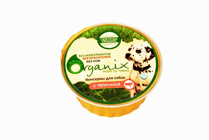 Organix Консервы для собак с телятиной, 125 г16708Мясные консервы для взрослых собак с телятиной Вкусный консервированный корм для собак. Изготовлен из 100% свежего мяса различного вида. Не содержит искусственных красителей, ароматизаторов или консервантов, ГМО. Специальная обработка помогает сохранять корм длительное время. Приготовлены из тщательно отобранных сортов мяса, которые внесут приятное разнообразие в меню вашей собаки. Корм разработан для обеспечения всех питательных потребностей взрослых собак. Состав: телятина, рубец, печень, сердце, легкое, натуральная желирующая добавка, злаки (не более 2%), соль, растительное масло, вода. В 100 г продукта: протеин - 8,0, жир - 6,0, углеводы - 4,0, клетчатка - 0,2, зола - 2,0, влага - до 80%. Суточная норма 25 г на 1 кг веса животного. Использовать при комнатной температуре. Срок годности 2 года при температуре 0-20 и относительной влажности не более 75%. Условия хранения: в прохладном темном месте.