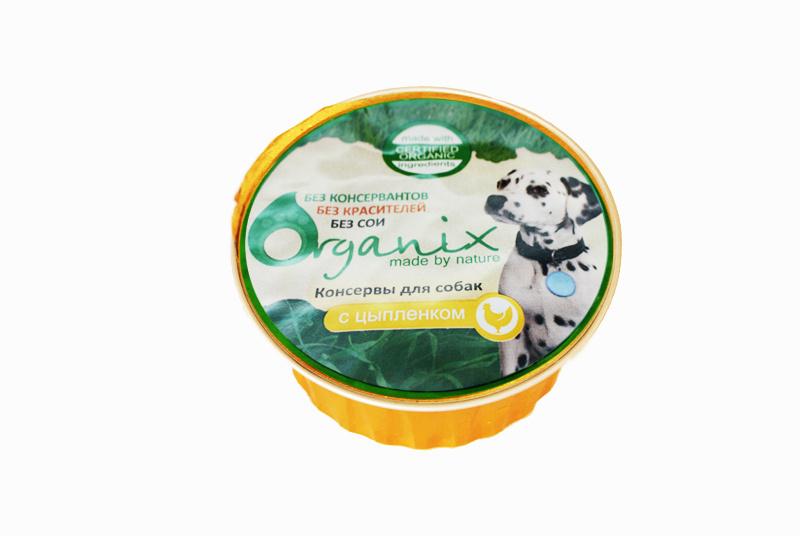 Organix Консервы для собак с цыпленком, 125 г16709Мясные консервы для взрослых собак с цыпленком Вкусный консервированный корм для собак. Изготовлен из 100% свежего мяса различного вида. Не содержит искусственных красителей, ароматизаторов или консервантов, ГМО. Специальная обработка помогает сохранять корм длительное время. Приготовлены из тщательно отобранных сортов мяса, которые внесут приятное разнообразие в меню вашей собаки. Корм разработан для обеспечения всех питательных потребностей взрослых собак. Состав: цыпленок, печень, сердце, натуральная желирующая добавка, злаки (не более 2%), соль, растительное масло, вода. В 100 г продукта: Протеин - 8,0, жир - 6,0, углеводы - 4,0, клетчатка - 0,2, зола - 2,0, влага - до 80%. Энергетическая ценность: 102 ккал. Суточная норма 25 г на 1 кг веса животного. Использовать при комнатной температуре. Срок годности 2 года при температуре 0-20 и относительной влажности не более 75%. Условия хранения: в прохладном темном месте.