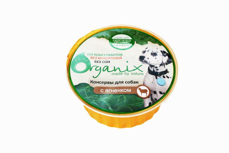 Organix Консервы для собак с ягненком, 125 г16710Мясные консервы для взрослых собак с ягненком Вкусный консервированный корм для собак. Изготовлен из 100% свежего мяса различного вида. Не содержит искусственных красителей, ароматизаторов или консервантов, ГМО. Специальная обработка помогает сохранять корм длительное время. Приготовлены из тщательно отобранных сортов мяса, которые внесут приятное разнообразие в меню вашей собаки. Корм разработан для обеспечения всех питательных потребностей взрослых собак. Состав: ягненок, печень, желудок, сердце, натуральная желирующая добавка, злаки (не более 2%), соль, растительное масло, вода. В 100 г продукта: протеин - 8,0, жир - 6,0, углеводы - 4,0, клетчатка - 0,2, зола - 2,0, влага - до 80%. Энергетическая ценность: 102 ккал. Суточная норма 25 г на 1 кг веса животного. Использовать при комнатной температуре. Срок годности 2 года при температуре 0-20 и относительной влажности не более 75%.