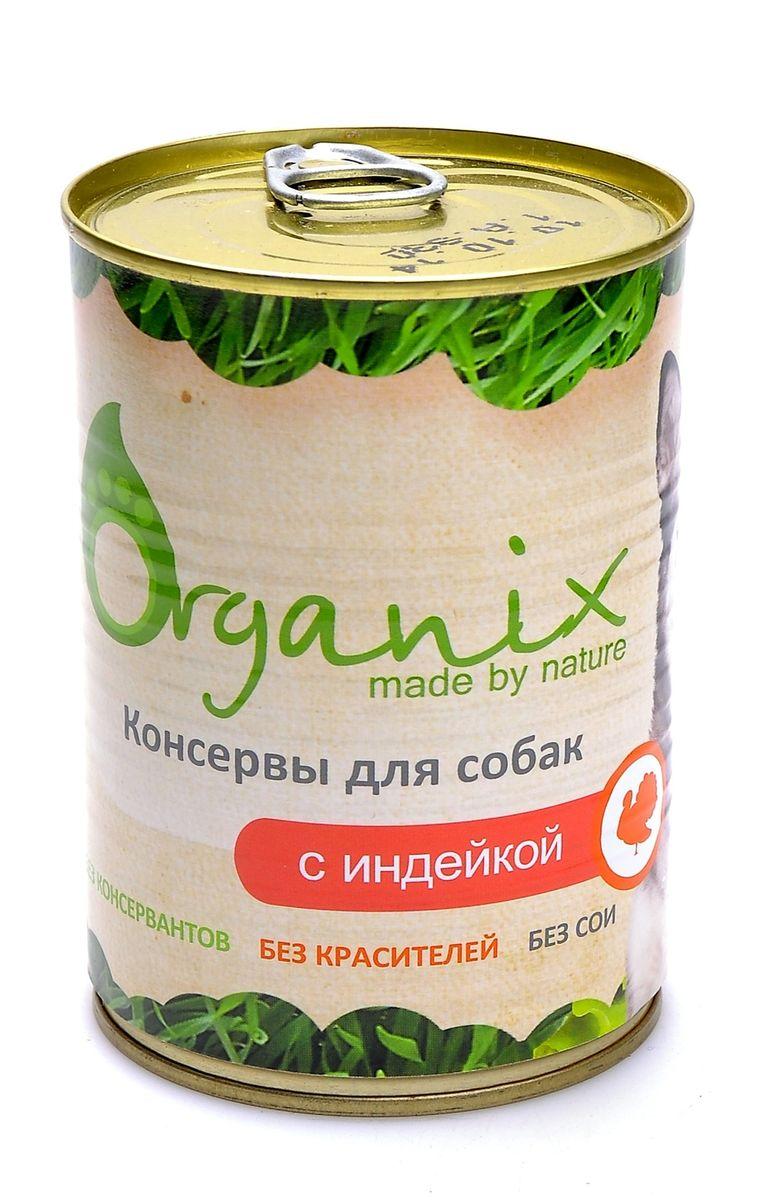 Organix Консервы для собак с индейкой, 410 г18068Мясные консервы для взрослых собак с индейкой Вкусный консервированный корм для собак. Изготовлен из 100% свежего мяса различного вида. Не содержит искусственных красителей, ароматизаторов или консервантов, ГМО. Специальная обработка помогает сохранять корм длительное время. Приготовлены из тщательно отобранных сортов мяса, которые внесут приятное разнообразие в меню вашей собаки. Корм разработан для обеспечения всех питательных потребностей взрослых собак. Состав: индейка, печень, сердце, натуральная желирующая добавка, злаки (не более 2%), соль, растительное масло, вода. В 100 г продукта: протеин - 8,0, жир - 6,0, углеводы - 4,0, клетчатка - 0,2, зола - 2,0, влага - до 80%. Энергетическая ценность: 102 ккал. Суточная норма 25 г на 1 кг веса животного. Использовать при комнатной температуре. Срок годности 2 года при температуре 0-20 и относительной влажности не более 75%. Условия хранения: в прохладном темном месте.