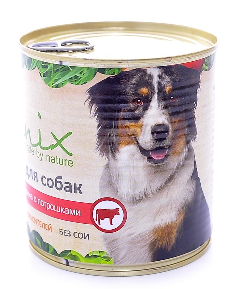 """Organix (Zoo) Консервы для собак """"Organix"""", с говядиной и потрошками, 750 г 18071"""