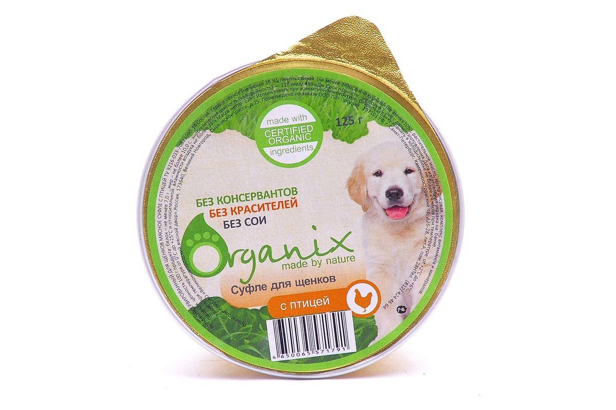 Organix Мясное суфле для щенков с птицей, 125 г