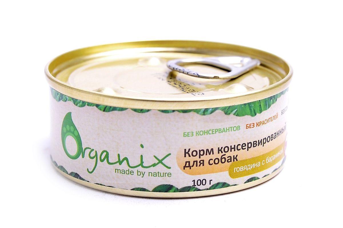 Organix Консервы для собак говядина с бараниной , 100 г19659Мясные консервы для взрослых собак с говядиной и бараниной Вкусный консервированный корм для собак. Изготовлен из 100% свежего мяса различного вида. Не содержит искусственных красителей, ароматизаторов или консервантов, ГМО. Специальная обработка помогает сохранять корм длительное время. Приготовлены из тщательно отобранных сортов мяса, которые внесут приятное разнообразие в меню вашей собаки. Корм разработан для обеспечения всех питательных потребностей взрослых собак. Состав: говядина, рубец, баранина, масло растительное, мука костная, стабилизатор Е472с, соль, вода. Пищевая ценность 100 г продукта: белок – не менее 7,0 г, жир – не более 10,0 г, энергетическая ценность (калорийность) – 118ккал/489 кДж Условия хранения: в прохладном темном месте.