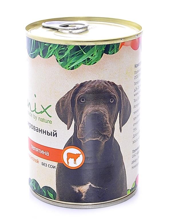Консервы для собак Organix, телятина, 410 г19662Консервы для собак Organix - вкусный консервированный корм для собак с говядиной и сердцем. Изготовлен из 100% свежего мяса различного вида. Не содержит сои, красителей и консервантов. Корм разработан для обеспечения всех питательных потребностей взрослых собак. Состав: печень свиная, рубец, телятина, масло растительное, мука костная, стабилизатор Е 472с, соль, вода. В 100 граммах продукта: белок - не менее 7 г, жир - не более 8 г. Товар сертифицирован.