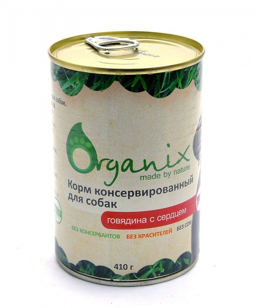 Organix Консервы для собак говядина с сердцем, 410 г19663Мясные консервы для взрослых собак с говядиной и сердцем Вкусный консервированный корм для собак. Изготовлен из 100% свежего мяса различного вида. Не содержит искусственных красителей, ароматизаторов или консервантов, ГМО. Специальная обработка помогает сохранять корм длительное время. Приготовлены из тщательно отобранных сортов мяса, которые внесут приятное разнообразие в меню вашей собаки. Корм разработан для обеспечения всех питательных потребностей взрослых собак. Условия хранения: в прохладном темном месте.