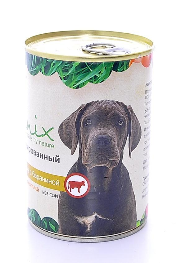 Консервы для собак Organix, говядина с бараниной, 410 г19664Консервы Organix - вкусный консервированный корм для собак с говядиной и бараниной. Изготовлен из 100% свежего мяса различного вида. Не содержит сои, красителей и консервантов. Корм разработан для обеспечения всех питательных потребностей взрослых собак. Состав: говядина, рубец, баранина, масло растительное, мука костная, стабилизатор Е472с, соль, вода. В 100 граммах продукта: белок - не менее 7 г, жир - не более 8 г. Энергетическая ценность: 100 ккал/592 кДж. Товар сертифицирован.