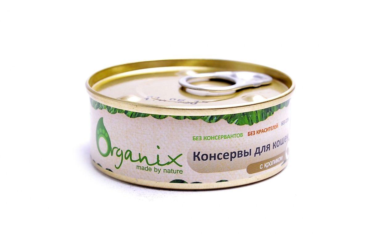 Консервы для кошек Organix, с кроликом, 100 г22955Консервы для кошек Organix - полнорационный продукт, содержащий все необходимые витамины и минералы, сбалансированный для поддержания оптимального здоровья вашего питомца! Изготовлен из 100% свежего мяса различного вида. Специальная обработка помогает сохранять корм длительное время. Консервы приготовлены из тщательно отобранных сортов мяса, которые внесут приятное разнообразие в меню вашей кошки. Консервы Organix не содержат ГМО, сою, искусственных красителей, консервантов и усилителей вкуса. Состав: кролик, печень, сердце, мясо птицы, натуральная желирующая добавка, злаки (не более 2%), соль, растительное масло, вода. В 100 г продукта: протеин - 8,0, жир - 6,0, углеводы - 4,0, клетчатка - 0,2, зола - 2,0, влага - до 80%. Товар сертифицирован.