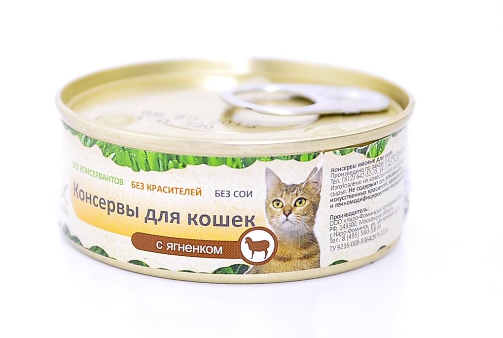 Organix Консервы для кошек с ягненком, 100 г