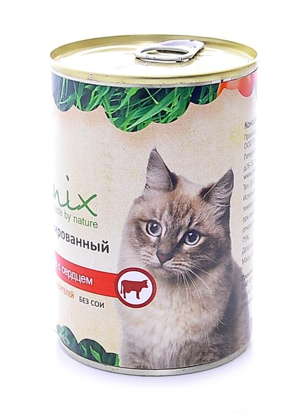 Organix Консервы для кошек говядина с сердцем, 410 г24867Мясные консервы для взрослых кошек с говядиной и сердцем Вкусный консервированный корм для кошек. Изготовлен из 100% свежего мяса различного вида. Не содержит искусственных красителей, ароматизаторов или консервантов, ГМО. Специальная обработка помогает сохранять корм длительное время. Приготовлены из тщательно отобранных сортов мяса, которые внесут приятное разнообразие в меню вашей кошки. Корм разработан для обеспечения всех питательных потребностей взрослых кошек. Состав: говядина, сердце, печень, масло растительное, стабилизатор Е472с, вода. Пищевая ценность 100 г продукта: белок – не менее 7,0 г, жир – не более 10,0 г, энергетическая ценность (калорийность) – 163 ккал / 674 кДж Условия хранения: в прохладном темном месте.