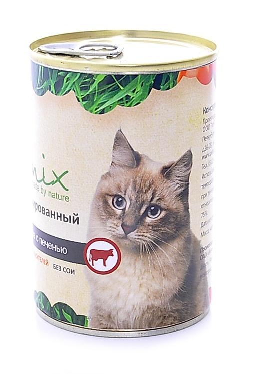 Organix Консервы для кошек говядина с печенью, 410 г24868Мясные консервы для взрослых кошек с говядиной и печенью Вкусный консервированный корм для кошек. Изготовлен из 100% свежего мяса различного вида. Не содержит искусственных красителей, ароматизаторов или консервантов, ГМО. Специальная обработка помогает сохранять корм длительное время. Приготовлены из тщательно отобранных сортов мяса, которые внесут приятное разнообразие в меню вашей кошки. Корм разработан для обеспечения всех питательных потребностей взрослых кошек. Состав: говядина, печень, сердце, масло растительное, стабилизатор Е472с, вода. Пищевая ценность 100 г продукта: белок – не менее 7,0 г, жир – не более 10,0 г, энергетическая ценность (калорийность) – 163 ккал / 674 кДж Условия хранения: в прохладном темном месте.