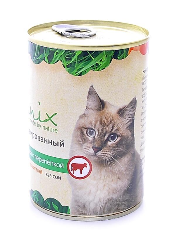 Organix Консервы для кошек говядина с перепелкой, 410 г24870Мясные консервы для взрослых кошек с говядиной и перепелкой Вкусный консервированный корм для кошек. Изготовлен из 100% свежего мяса различного вида. Не содержит искусственных красителей, ароматизаторов или консервантов, ГМО. Специальная обработка помогает сохранять корм длительное время. Приготовлены из тщательно отобранных сортов мяса, которые внесут приятное разнообразие в меню вашей кошки. Корм разработан для обеспечения всех питательных потребностей взрослых кошек. Состав: говядина, печень, мясо перепелок, масло растительное, стабилизатор Е472с, вода. Пищевая ценность 100 г продукта: белок – не менее 7,0 г , жир – не более 10,0 г, энергетическая ценность (калорийность) – 163 ккал / 674 кДж. Условия хранения: в прохладном темном месте.