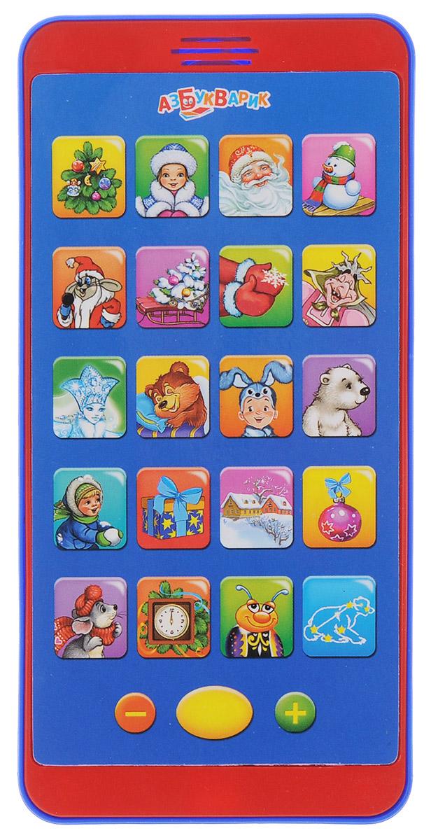 Азбукварик Музыкальная игрушка Мульти плеер С Новым годом цвет синий красный2063776_коричневый, кремовыйМузыкальная игрушка Азбукварик Мульти плеер С Новым годом! выполнена из яркого пластика и стилизована под сенсорный телефон. На дисплее плеера расположены 20 кнопок выбора с изображением кадров из мультфильмов и рисунков на каждой. При нажатии кнопки звучит песенка из мультфильма в исполнении героя, изображенного на кнопке, или тематическая песенка, соответствующая картинке. При повторном нажатии на кнопочку песенка перестает звучать. В нижней части плеера находятся кнопки включения/выключения и регулировки громкости. Музыкальная игрушка Азбукварик Мульти плеер С Новым годом! поможет вашему малышу развить слух, музыкальное восприятие, а также поднимет ребенку настроение и успокоит перед сном. Для работы игрушки необходимы 3 батарейки напряжением 1,5V типа ААА (входят в комплект).