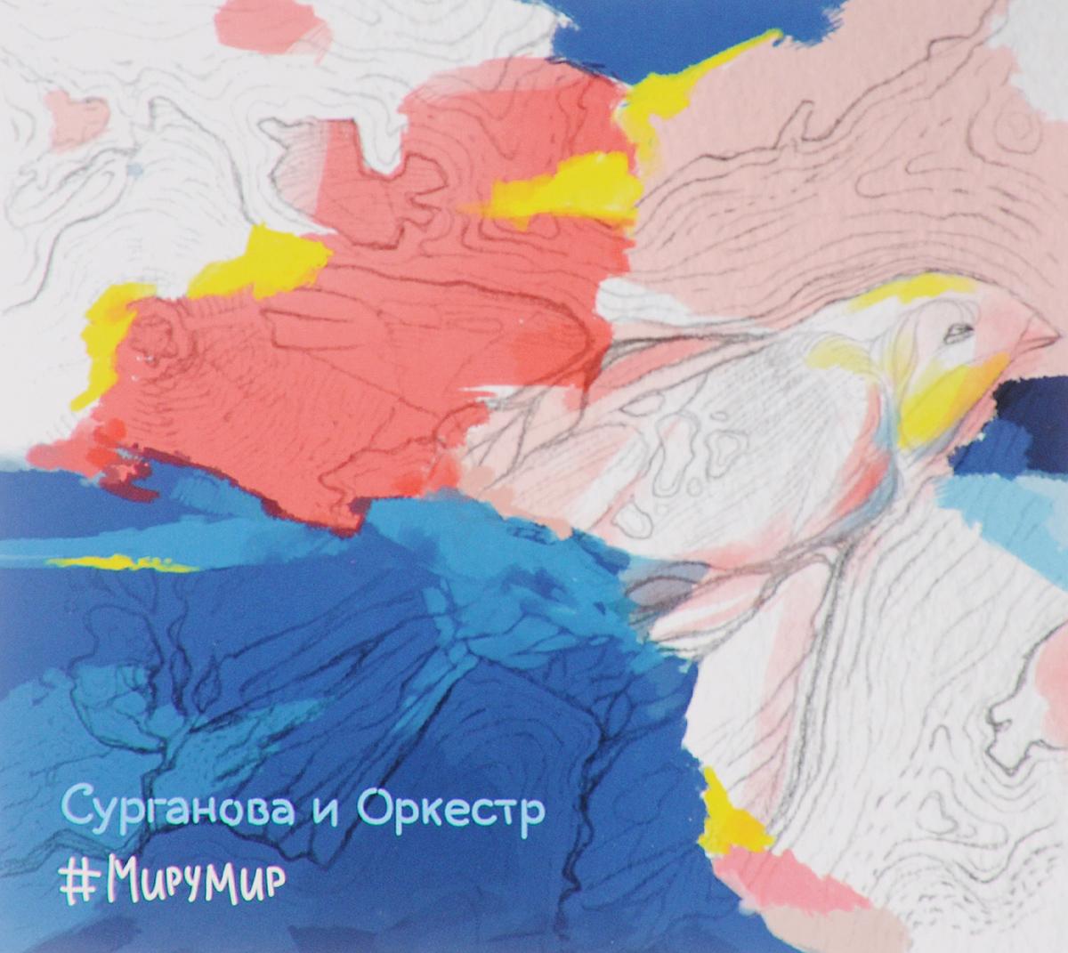 На упаковке представлена дополнительная информация на русском языке.