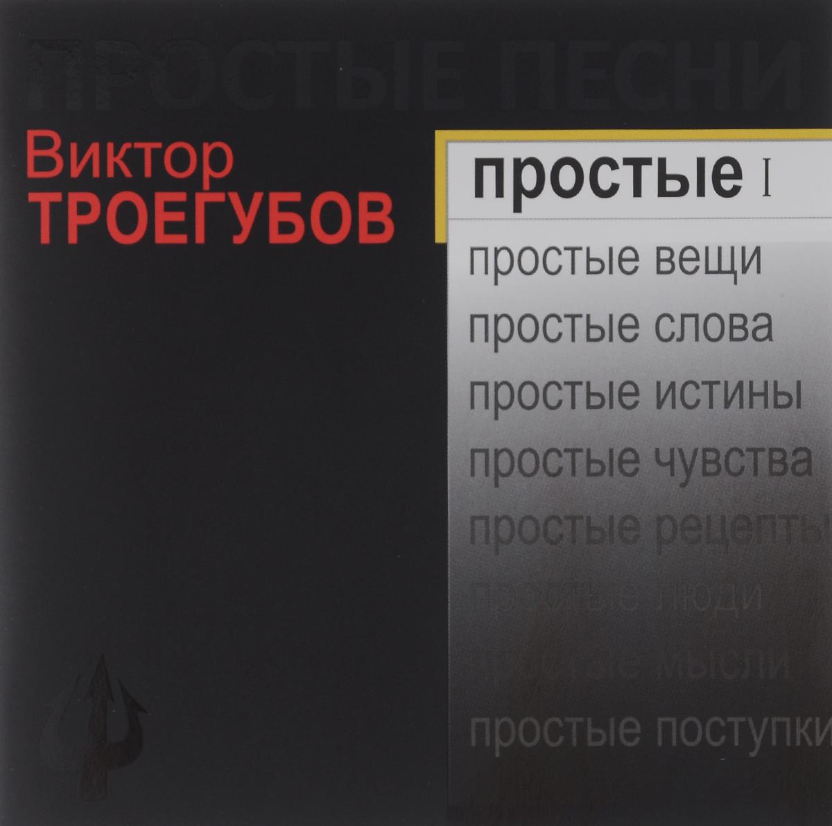 Издание содержит 20-страничный буклет с фотографиями, иллюстрациями, текстами песен и дополнительной информацией на русском языке.