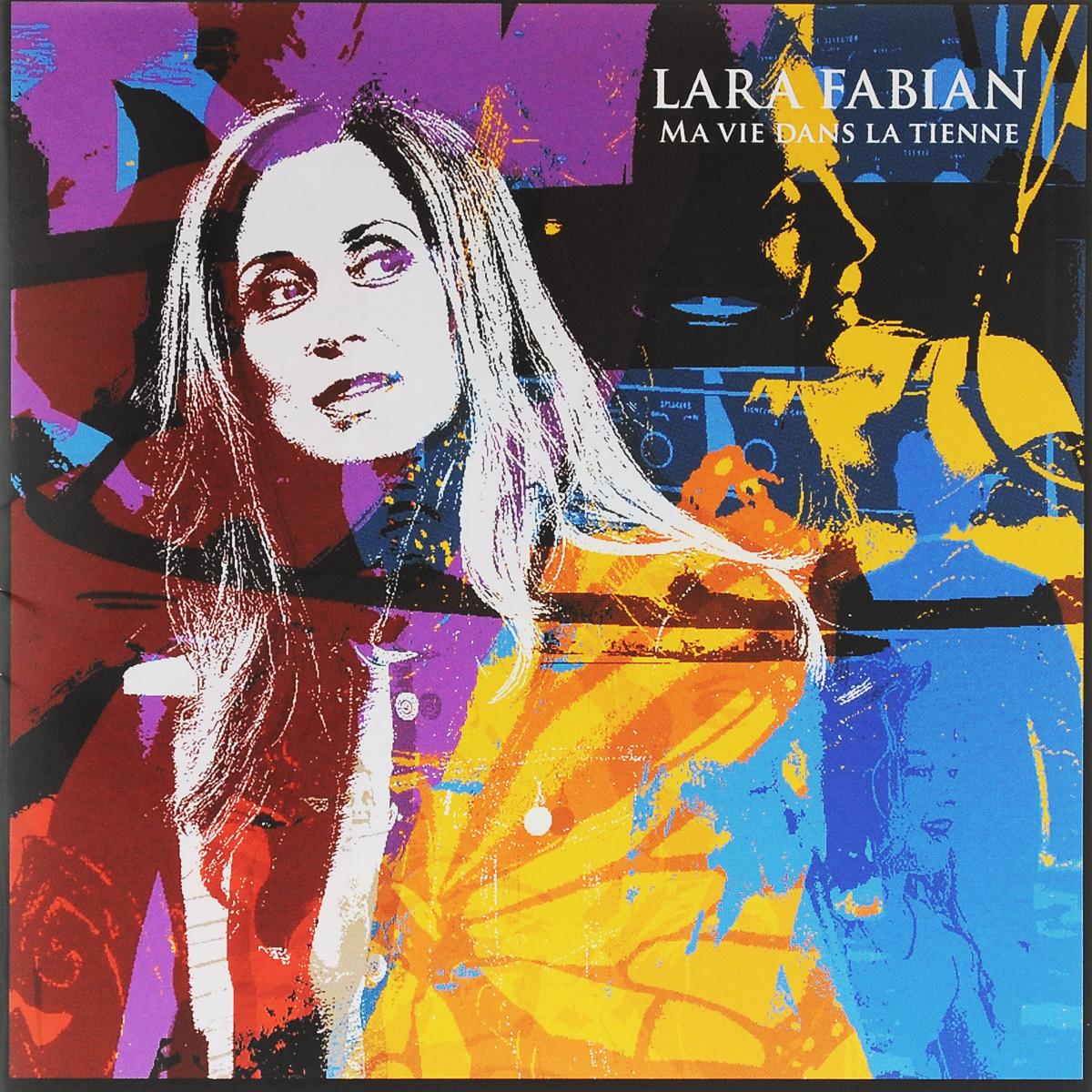 К изданию прилагается буклет с цветными фотографиями и текстами песен на французском языке.