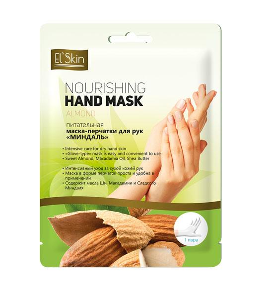 ELSKIN Питательная маска-перчатки для рук МИНДАЛЬ, 3 парыES-281• Интенсивный уход за сухой кожей рук • Маска в форме перчаток проста и удобна в применении • Содержит масла Ши, Макадамии и Сладкого Миндаля 1 пара Питательная маска-перчатки для рук МИНДАЛЬ глубоко увлажняет и питает кожу рук, предотвращает шелушение и защищает от негативного воздействия окружающей среды. Богатый набор масел, входящих в состав маски, таких как масло сладкого миндаля, масло Ши и макадамии замедляет старение клеток, восстанавливает эластичность и упругость кожи. Экстракты лекарственных трав, пантенол и витамины Е способствуют быстрому заживлению микротрещин и снимают раздражение кожи. Маска в форме перчаток позволит сделать процедуру наиболее эффективной и приятной, а необычайно легкая текстура мгновенно впитывается, не оставляя липких и жирных следов. Отлично ухаживает за кутикулами и ногтями. После применения маски для рук Ваша кожа надолго останется гладкой, эластичной и шелковистой!