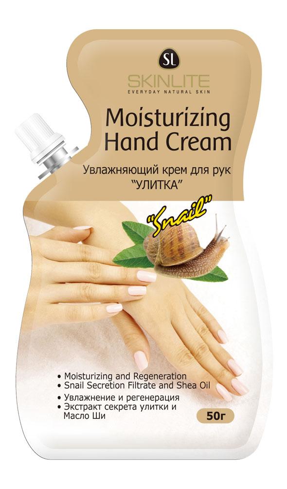 SKINLITE Увлажняющий крем для рук УЛИТКА, 50 млSL-699*Увлажнение и регенерация *Экстракт секрета улитки и Масло Ши 50мл SKINLITE Увлажняющий крем для рук УЛИТКА Легкий шелковистый крем увлажняет, смягчает и защищает кожу. Прекрасно разглаживает морщины, улучшает плотность кожи, ускоряет заживление микротрещин. Секрет улитки стимулирует процесс регенерации кожи, защищает клетки от разрушения и преждевременного старения, препятствует образованию возрастной пигментации, восстанавливает качество коллагеновых и эластиновых волокон. Масла Ши, жожоба, оливы, пчелиный воск, витамин Е и аллантоин устраняют шелушение и раздражение, а экстракты аниса, календулы, ромашки и розмарина оказывают противовоспалительное и заживляющее действие. Крем прекрасно впитывается, Ваша кожа всегда будет молодой и красивой!