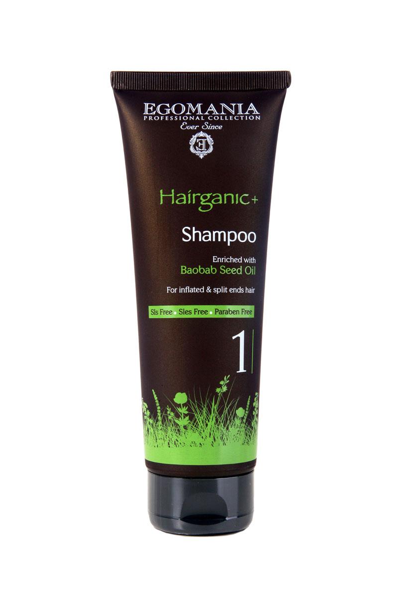 Egomania Professional Collection Шампунь Hairganic+  с маслом баобаба для непослушных и секущихся волос 250мл1640219Шампунь подходит для поврежденных, секущихся и ломких волос. Шампунь мягко и нежно очищает структуру волос и кожу головы, не является агрессивным моющим средством.Основным активным ингредиентом является масло баобаба, которое содержит в своем составе в большом количестве витамины А, F, D, E, аминокислоты, бета-каротин, тартаровою кислоту, а также жирные кислоты и омега-3. Масло из семян баобаба имеет регенерирующее, противовоспалительное, питательное, ранозаживляющее, увлажняющее и тонизирующее свойства, оно эффективно увлажняет и успокаивает чувствительную, раздраженную и сухую кожу. Масло баобаба нашло широкое применение в профилактике старения волос и образования их ломкости и сечения. Оно также заметно улучшает цвет и структуру волос. Заживляет мелкие трещины и эрозии коркового слоя волоса, помогает бороться с истощением волос.