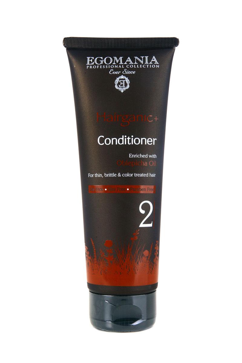 Egomania Professional Collection Кондиционер Hairganic+ с маслом облепихи для тонких, ломких и окрашенных волос 250 мл491571Кондиционер подходит для сухих, истонченных, ломких, окрашенных и поврежденных волос, для жирной структуры волос и кожи головы.Благодаря содержанию масла облепихи, кондиционер обладает восстанавливающим эффектом и благотворно влияет на волосы и кожу головы. Помогает избежать спутывания волос, упрощает процесс укладки, делает волосы мягкими, блестящими и послушными, питает и увлажняет волосы, делая их плотными и эластичными. Входящие в состав кондиционера протеины пшеницы помогают поддержать объем укладки. Экстракты ромашки и розмарина регулируют работу сальных желез. Масло календулы и сок листьев алоэ регенерируют кутикулу волоса и плотно запечатывают ее.