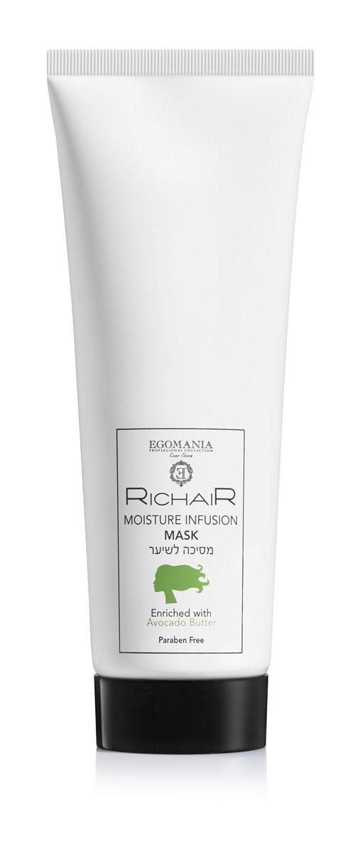 Egomania Professional Collection Маска «Richair» интенсивное увлажнение с маслом авокадо 250 мл499164Питательная маска интенсивного действия нормализует водный баланс волос, обеспечивает максимальное увлажнение, и возвращает им естественный здоровый вид и шелковистость. Масла в составе продукта мягко обволакивают структуру волоса, в результате чего он становится более плотным, податливым к укладке, сокращается ломкость структуры.