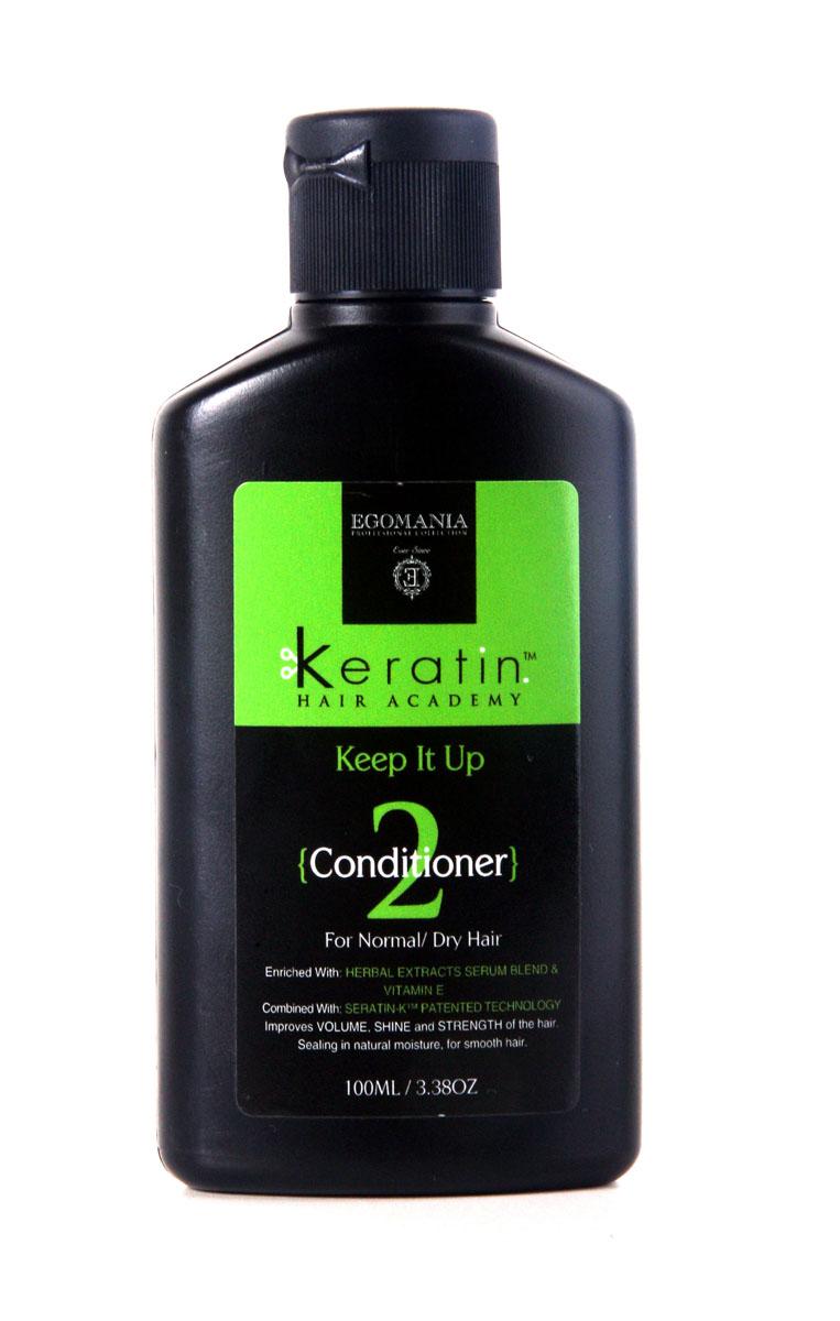 Egomania Professional Collection Кондиционер Keratin Hair Academy Все под контролем! для нормальных и сухих волос 100 мл830718Обогащенный маслами и активными компонентами кондиционер увлажняет и питает нормальные и сухие волосы, обеспечивая шикарный вид волос до следующего применения.Это настоящий энергетический коктейль для волос из витаминов, масел и аминокислот. При каждом использовании кондиционера волосы получают необходимую дозу активных компонентов для здорового вида и блеска волос