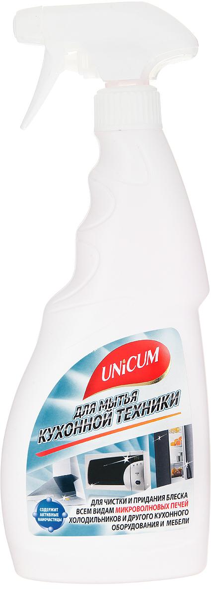 Средство для мытья кухонной техники Unicum, 500 мл302340Высокоэффективное средство Unicum для внешней и внутренней чистки микроволновых печей, кухонного оборудования и кухонной мебели. Средство бережно очищает все виды декоративных и водостойких покрытий, включая пластики, ламинат, алюминий, лакированное дерево и нержавеющую сталь, удаляет неприятные запахи, предотвращает появление плесени и размножение бактерий в труднодоступных местах. Оставляет защитный слой, препятствующий последующим загрязнениям. Состав: деминерализованная вода, НПАВ <5%, модификатор поверхности <5%, противогрибковое средство <5%, ароматизатор <5%, консервант <5%, краситель <5%, растворители <5%.